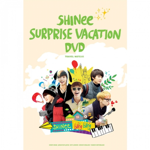 샤이니 - SHINee Surprise Vacation DVD : 어느 멋진 날