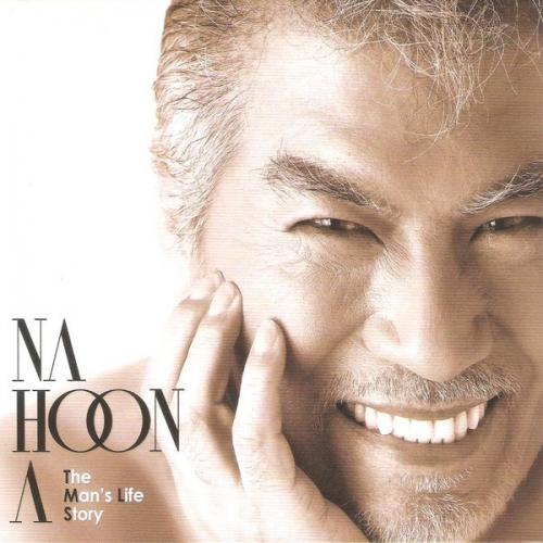 나훈아 - Dream Again (보급형 CD)
