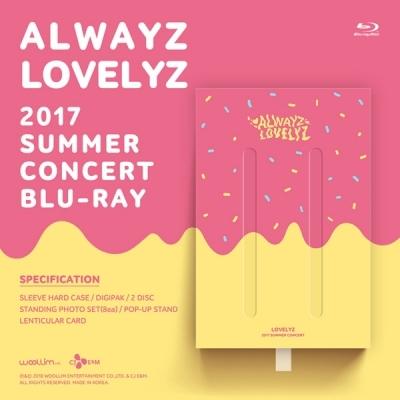 러블리즈 - 러블리즈 2017 썸머 콘서트 올웨이즈 Blu-ray  [2DISC]