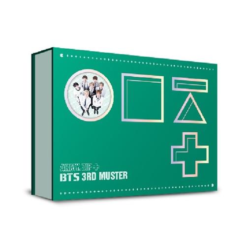 방탄소년단(BTS) - BTS 3rd Muster [Army.ZIP+] DVD