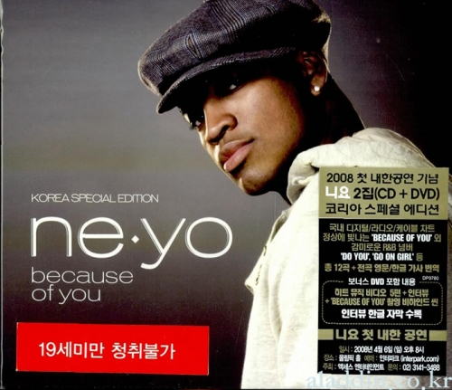 Ne-Yo - Because Of You [Korea Special Edition] (CD+DVD)