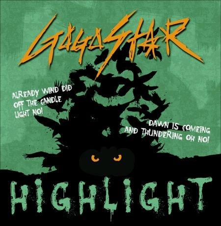 고고스타 - Highlight [EP]