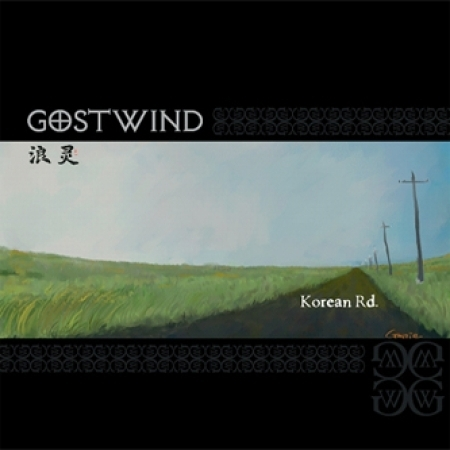 Gost Wind 2집 - Korean RD.