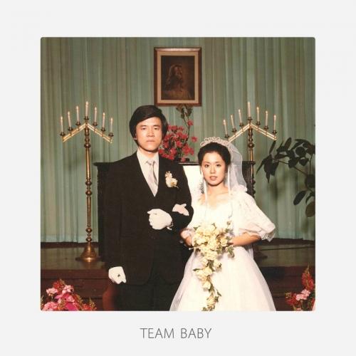 검정치마 - 3집 Part.1 TEAM BABY