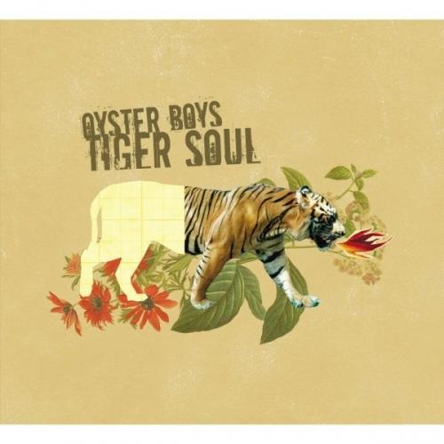 굴소년단 1집 - Tiger Soul