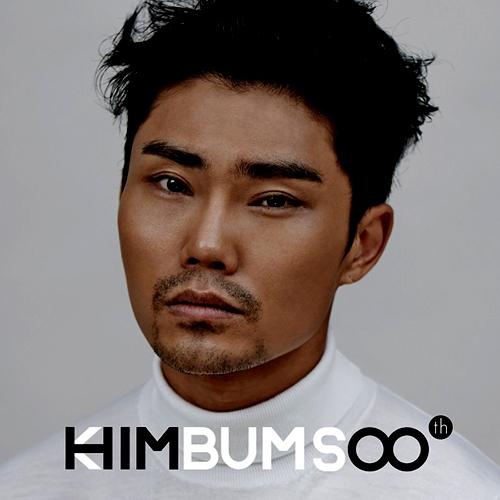 김범수 - 정규 8집 HIM