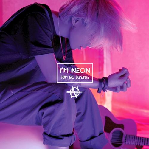 김보경 - 미니앨범 I'm NEON