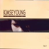 김세영 - 1집 Kimseyoung Vol.1