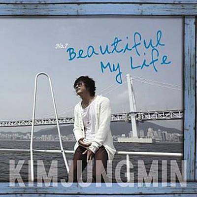 김정민 - Beautiful My Life