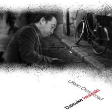 Daisuke Iwasaki - Urban Crossroad
