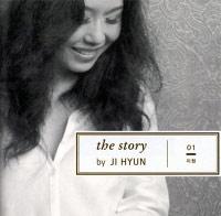 김지현 - The Story By Ji Hyun
