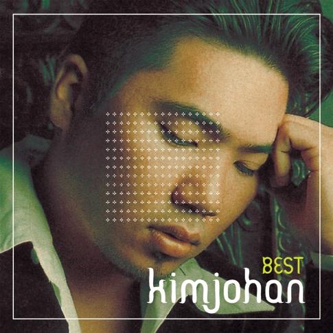 김조한 - Best [재발매]