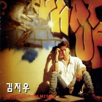 김지우 - FREEDOM OF MYSELF