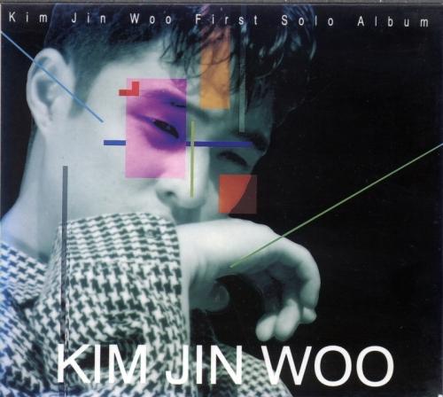 김진우 - 김진우 Vol.1