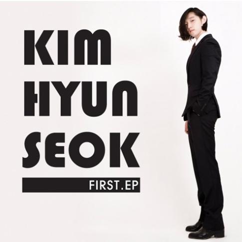 김현석 - 1st 이순간 이대로 [EP]