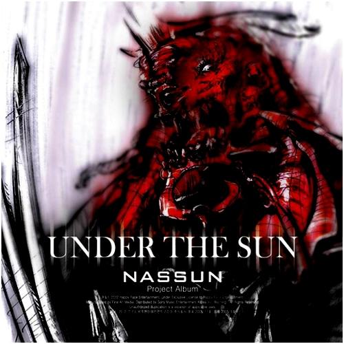 낯선 - 프로젝트 미니 1집 Under The Sun
