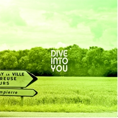 다이브 인투 유 (Dive into You) - 정규1집