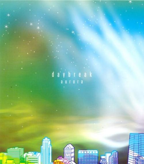 데이브레이크 (Daybrake) - 2집 aurora