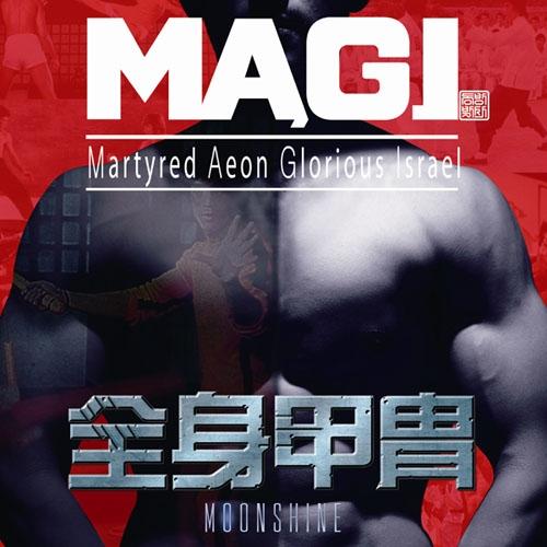 동방박사(M.A,G.I) - 싱글앨범 全身甲胄(전신갑주)/Moonshine