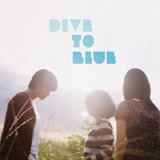 도나웨일(Donawhale) - Dive to Blue