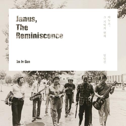 임인건 - Janus, The Reminiscence (야누스, 그 기억의 현재)