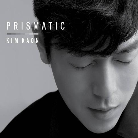 김가온 - Prismatic