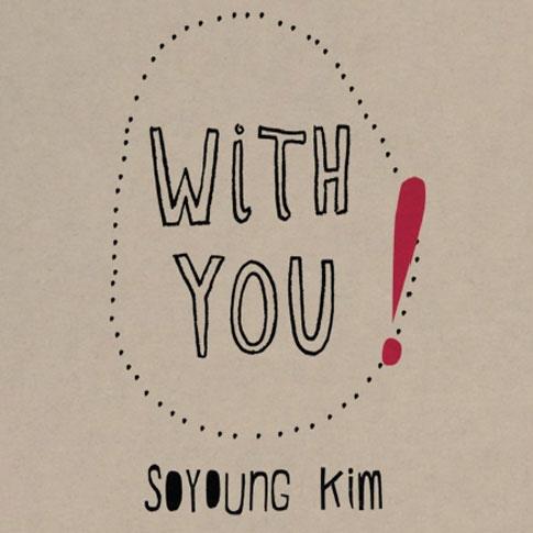 김소영 - With You
