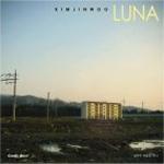 김진우 - Luna