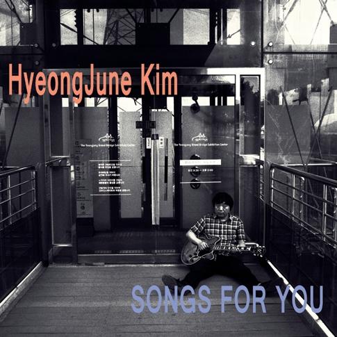 김형준 - Songs For You