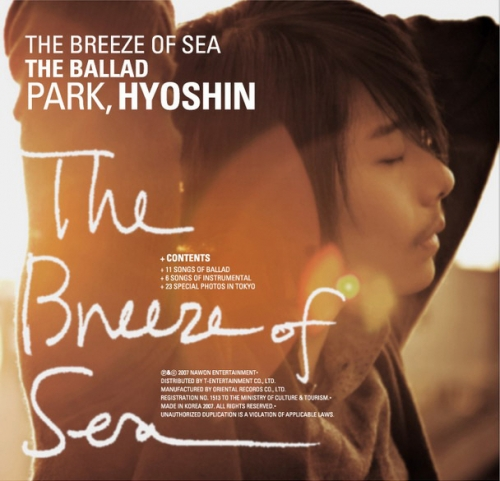 [VIP등급] 박효신 5집 - The Breeze Of Sea <미개봉>