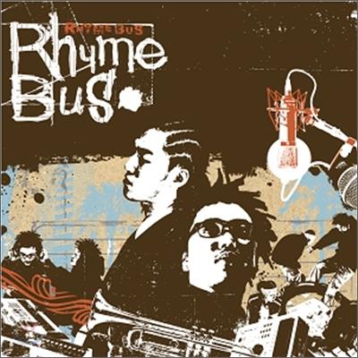 Rhyme Bus (라임 버스) 1집 - Rhyme Bus