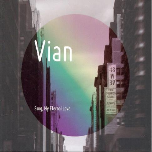 비안 (VIan) - Song. My Eternal Love