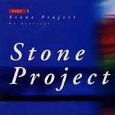 오현석 - Stone Project Part 1 (포장지 손상)