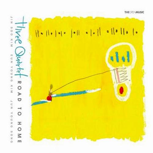 쓰리퀄텟(Three Quartet) - Road To Home
