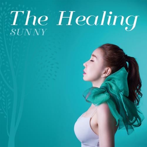 써니 - The Healing