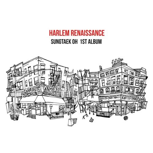 오성택 - Harlem Renaissance