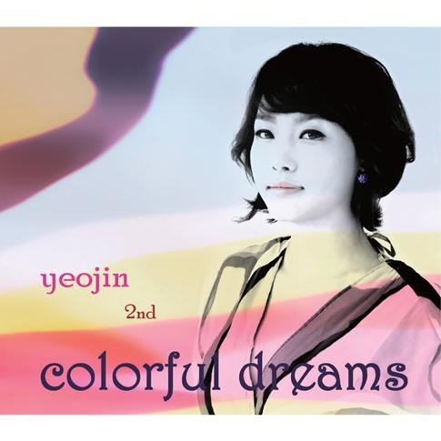 여진(Yeojin) - 2집 Colorful Dreams