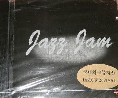 Jazz Jam (국내최고뮤지션 Jazz Festival)