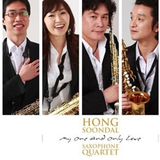 홍순달 Saxophone Quartet - My One And Only Love