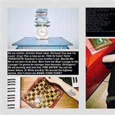 코드 쿤스트 (Code Kunst) - 정규 3집 Muggles' Mansion