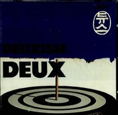 듀스 - 2집 Deuxism