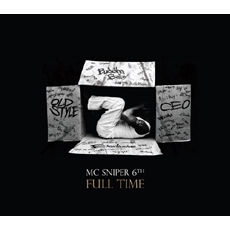 엠씨 스나이퍼 (MC Sniper) - Full Time
