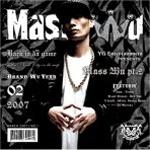 마스타 우 (Masta Wu) - 2집 Brand Wu Year