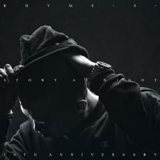 라임어택(RHYME-A-) - Story At Night: 10th Anniversary