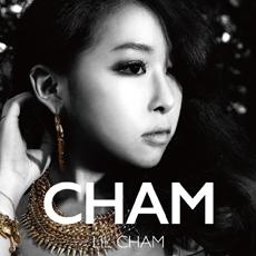 릴 샴(Lil Cham) - 정규 1집 CHAM