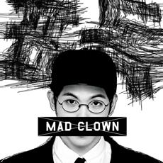매드클라운 (Mad Clown) - 미니 2집 표독
