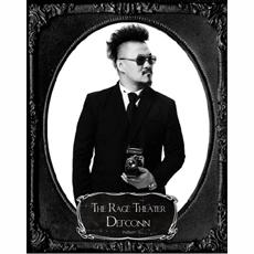 데프콘 (Defconn) - 5집 The Rage Theater