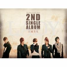 대국남아 (大國男兒) - Lady [2nd Single Album]