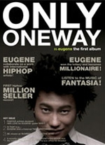 H-Eugene (H-유진) 1집 - Only One Way