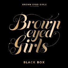 브라운 아이드 걸스 (Brown Eyed Girls) - 정규 5집 Black Box [일반반]